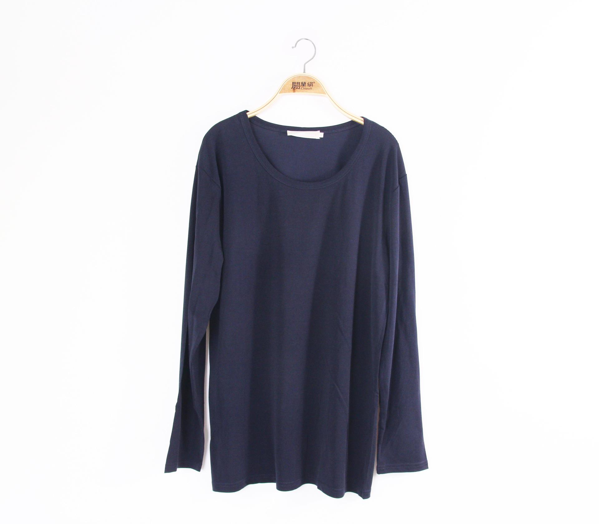 闕蘭絹舒適透氣蠶絲衛生衣(深藍)-55027