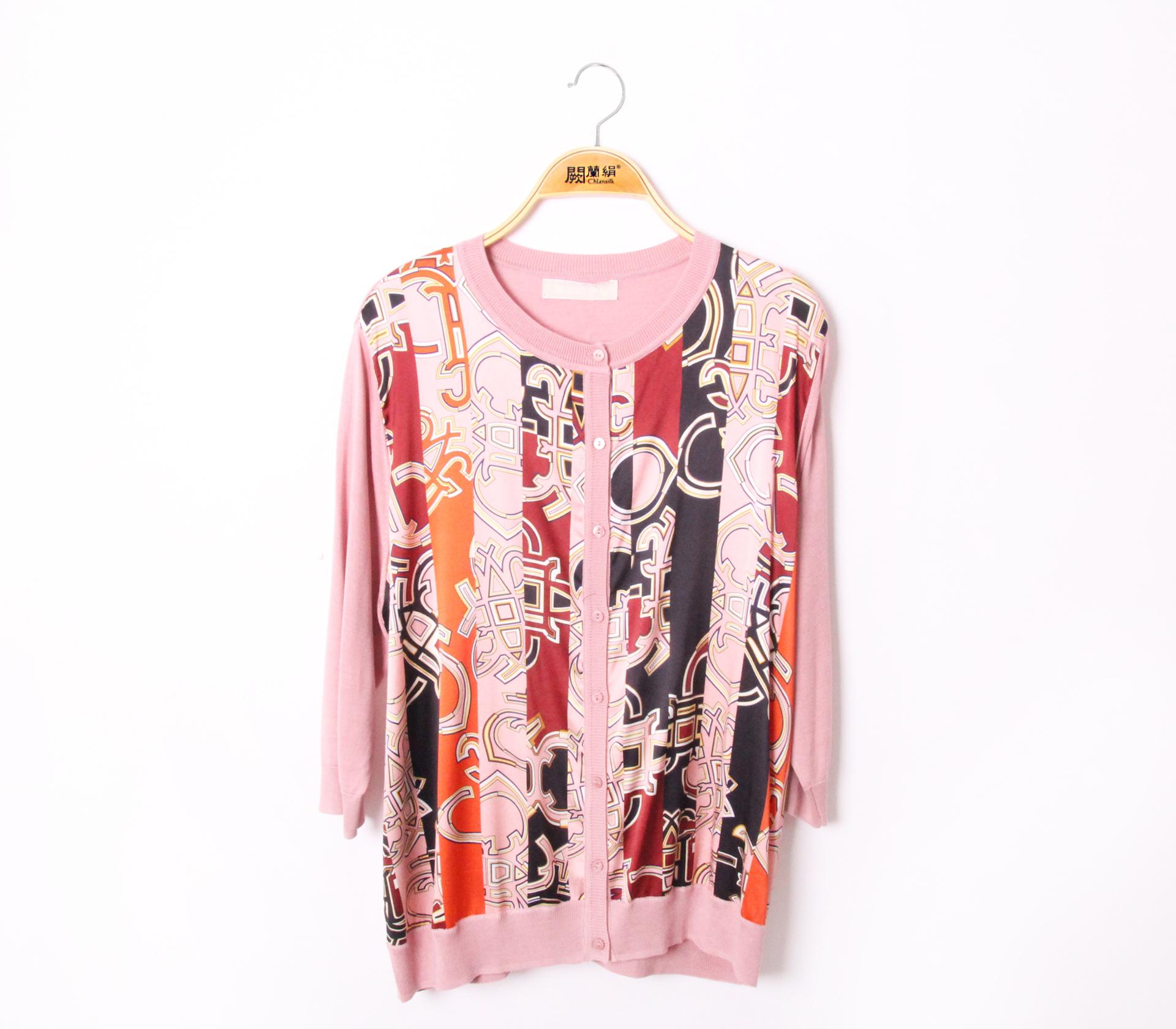 拼接滑布寶石蠶絲針織外套 – 粉 - 6617