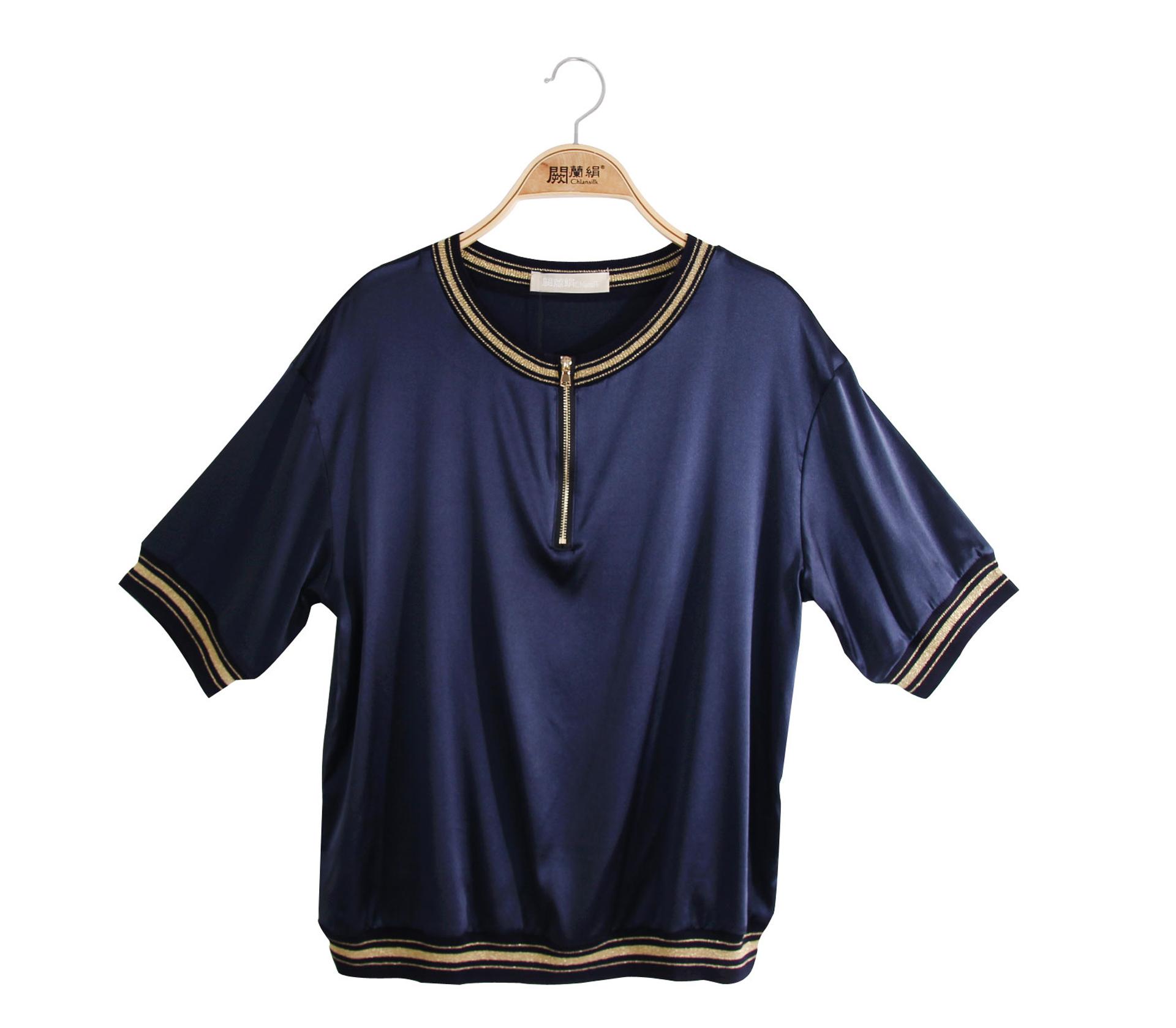 闕蘭絹典雅拉鍊設計蠶絲上衣 - 藍色 - 6624