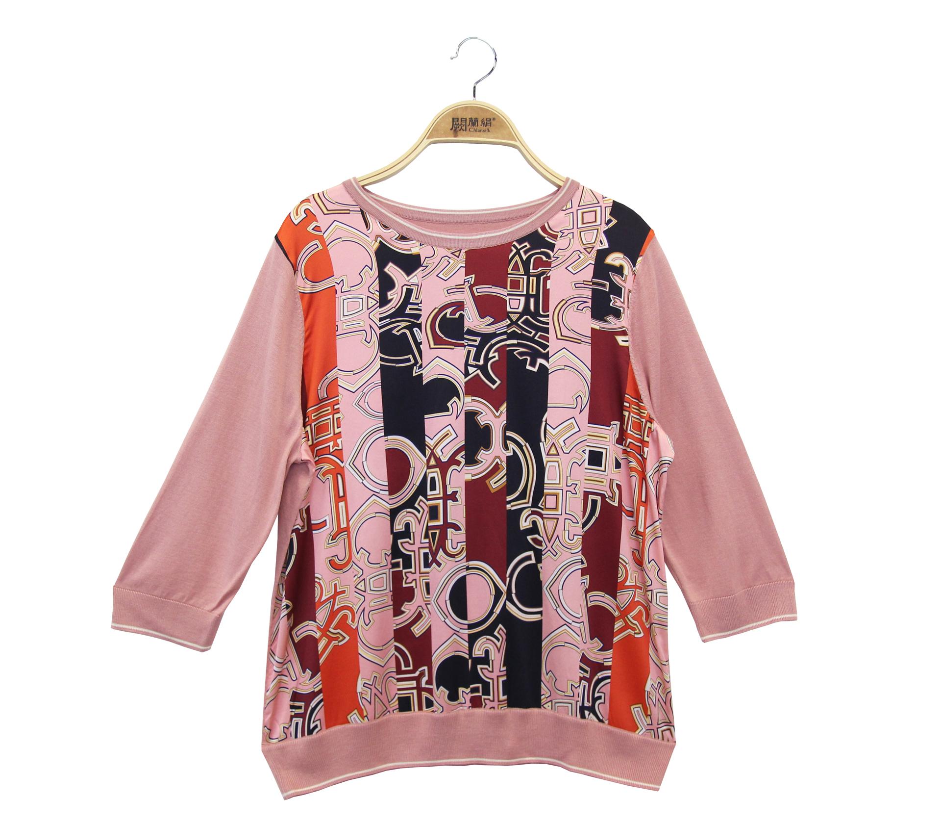 闕蘭絹拼接滑布鎖鏈蠶絲六分袖針織上衣 - 粉色 - 6643