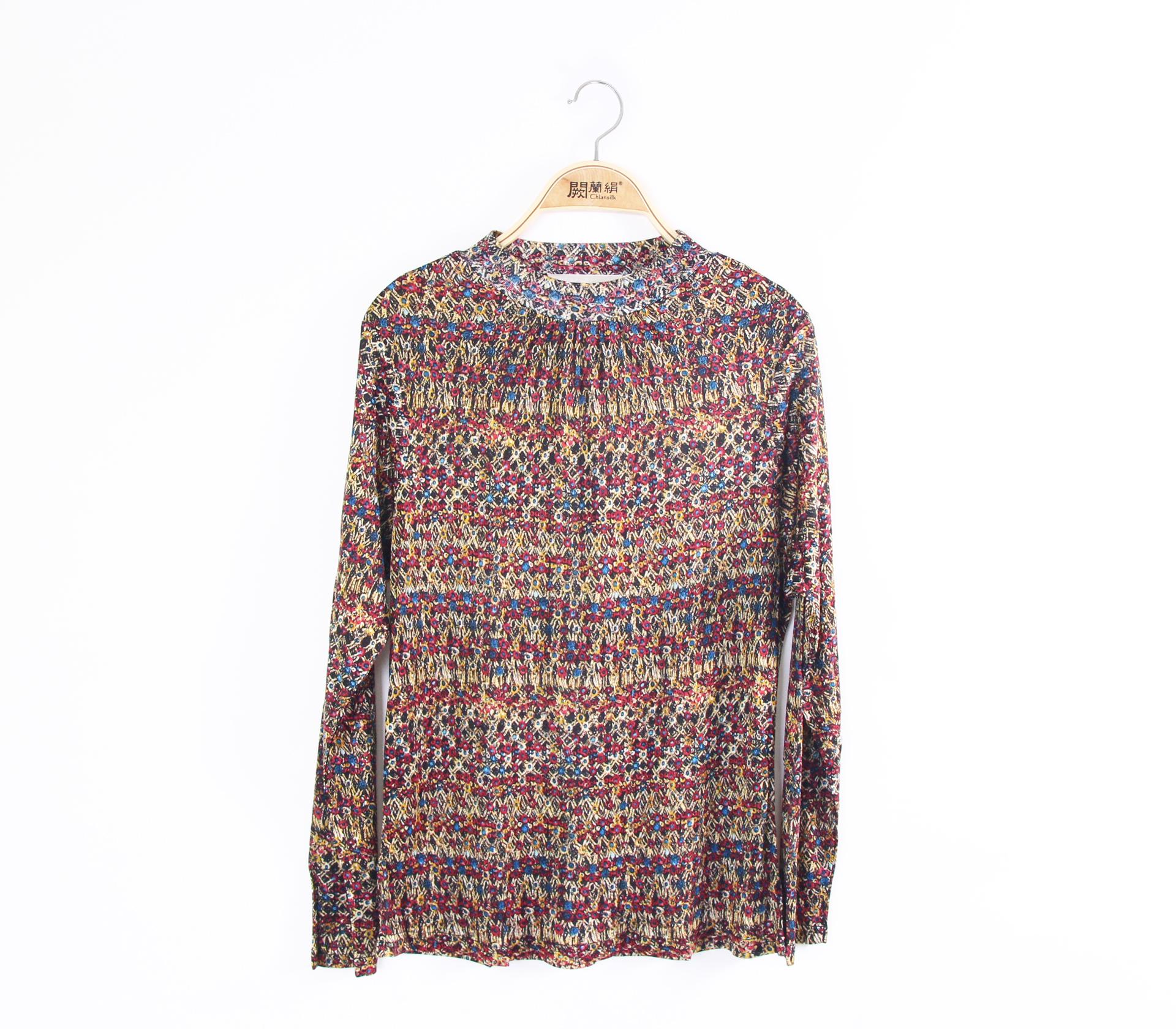 闕蘭絹舒適親膚蠶絲衛生衣-6689(黃碎花)