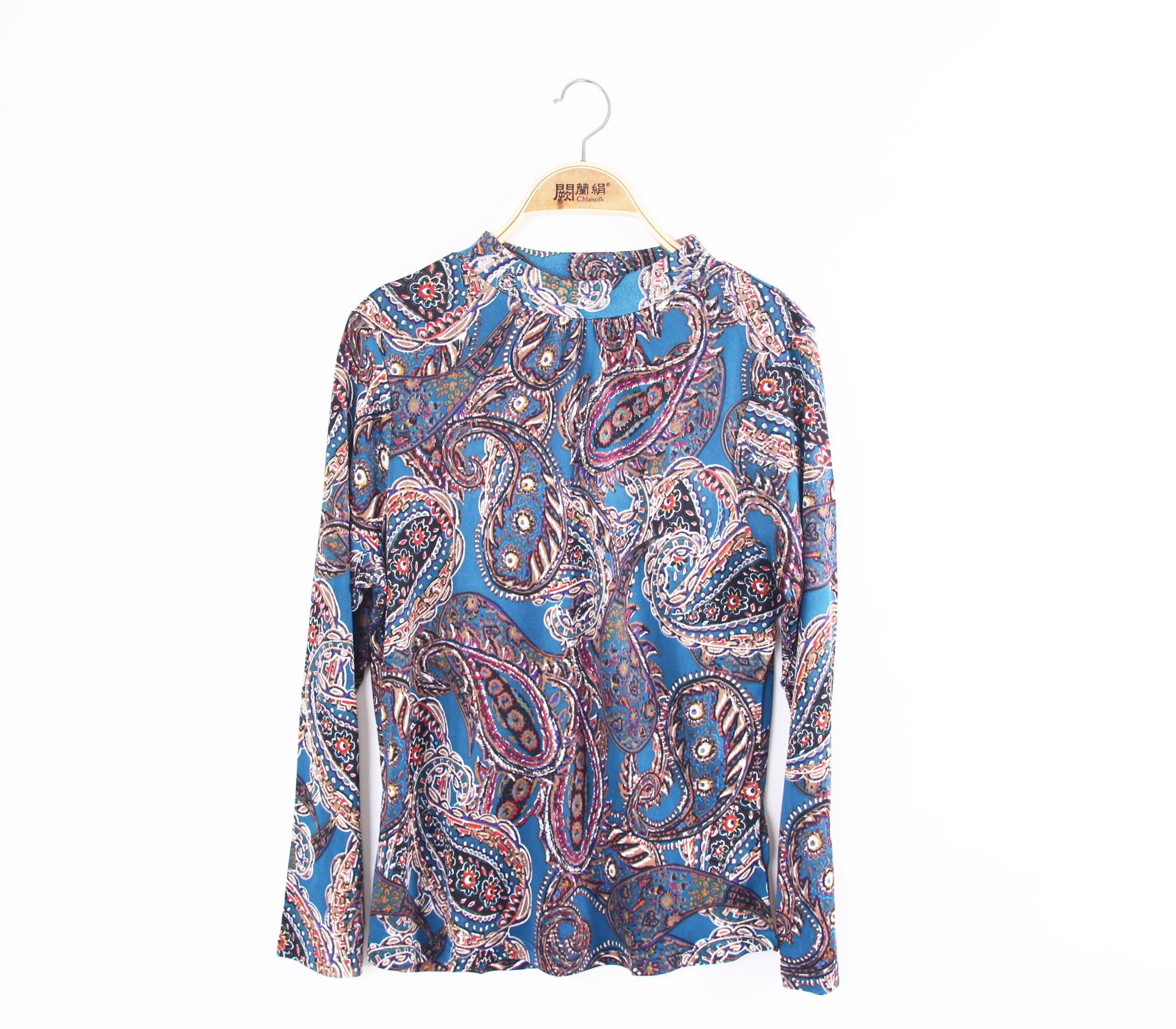 闕蘭絹舒適親膚蠶絲衛生衣-6689(藍)