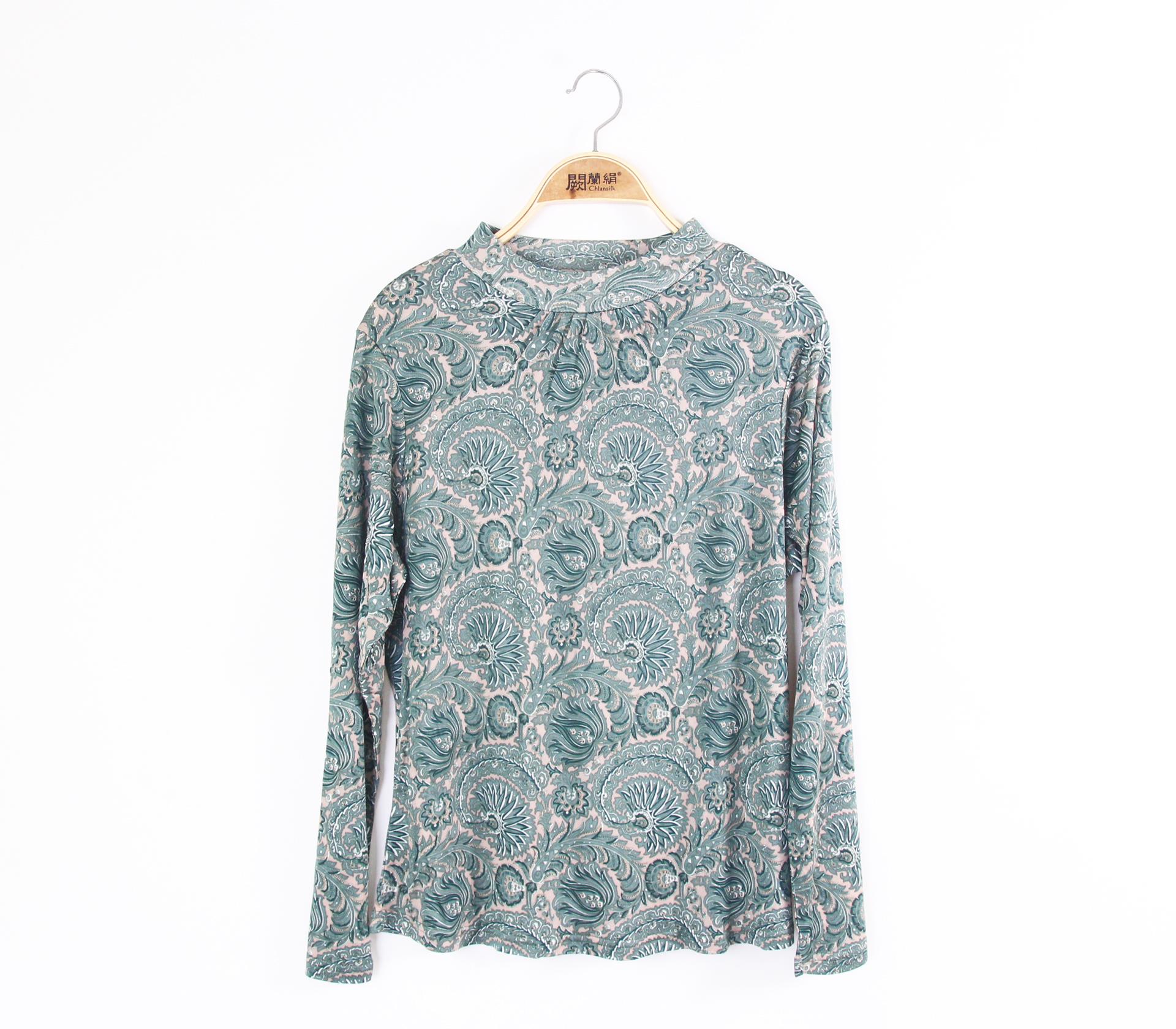 闕蘭絹舒適親膚蠶絲衛生衣-6689(綠)