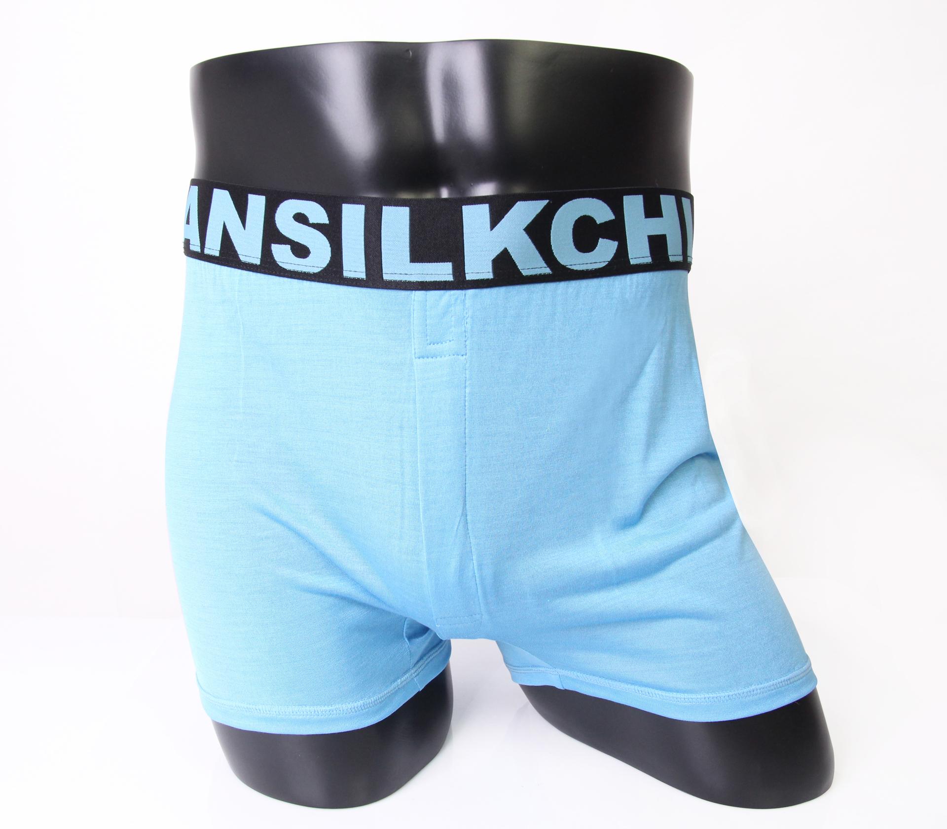 闕蘭絹100%蠶絲質感舒適四角平口褲-88991-1(藍)
