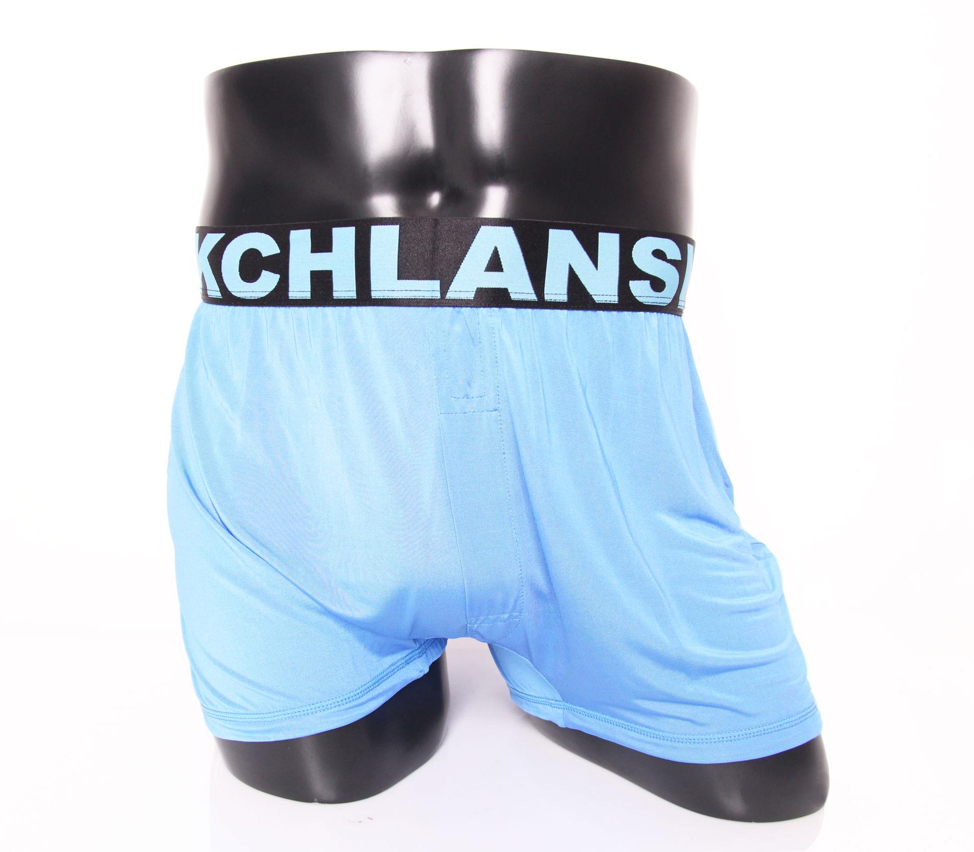 闕蘭絹100%蠶絲寬織帶親膚四角平口褲-88993-1M (藍)