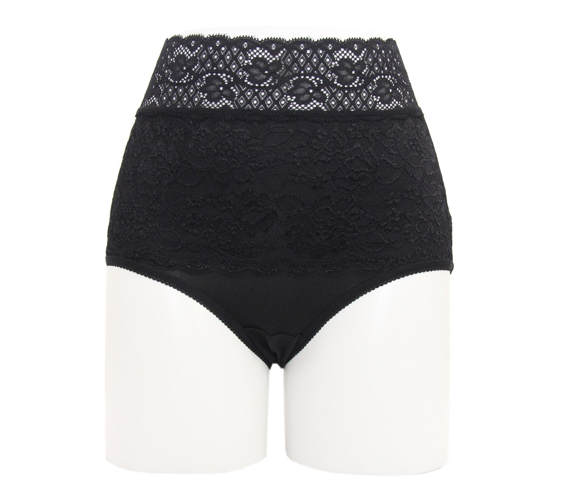 闕蘭絹素面高腰束褲- 黑色 - B802