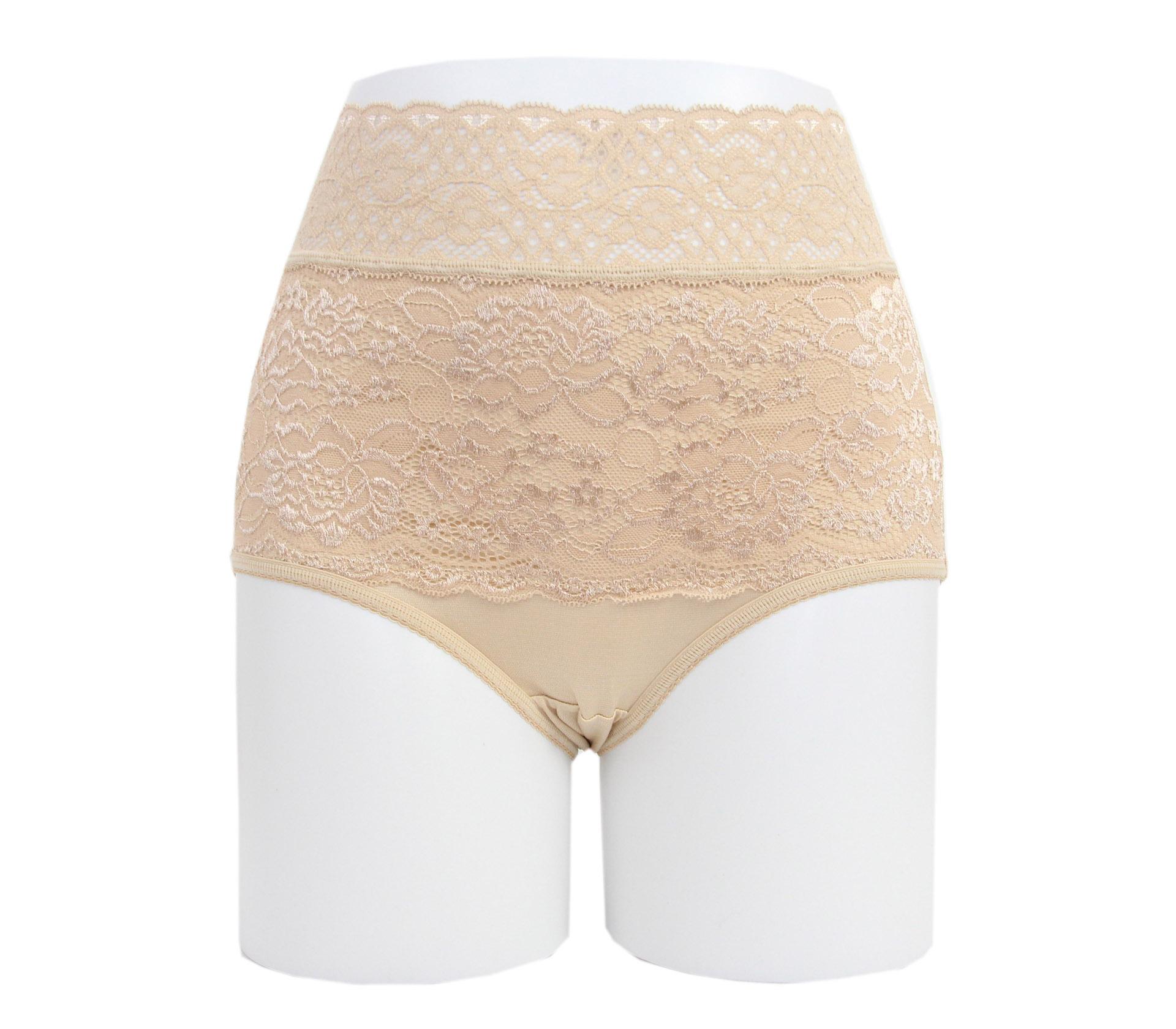 闕蘭絹素面高腰束褲- 膚色 - B802